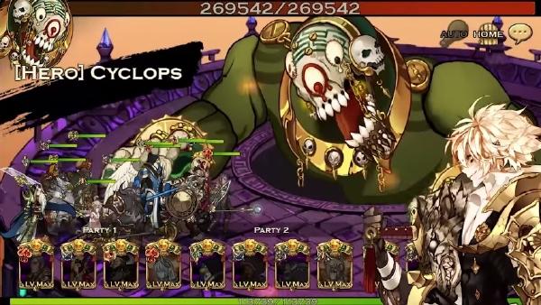 Exos-Saga 12-9-15-006