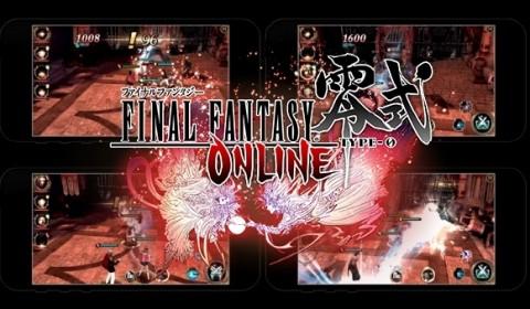 Square Enix เปิดตัวเกมใหม่ล่าสุด Final Fantasy Type-0 Online ปีหน้าได้เล่น!