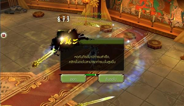 Screen Shot 09-11-15 at 02.30 AM 002