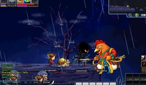 Ghost Online: เปลี่ยนคลาสเลือกฝ่าย ง่ายๆ เผื่อยังไม่รู้