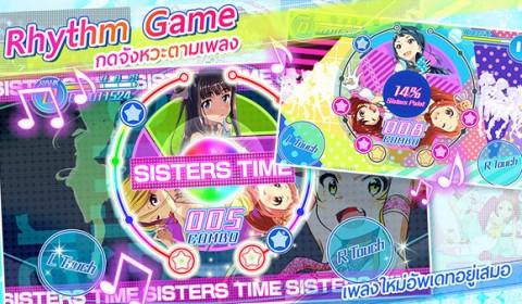 เกม Tokyo 7th sisters เปิดแล้ว!! ประกาศเริ่มศักราชแห่งยุคไอดอลแล้ววันนี้!!