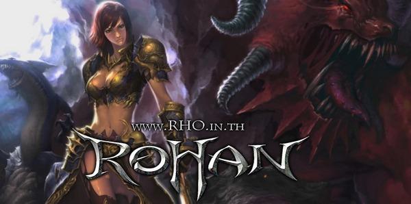 rohanCb01