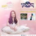 Touch Online เปลี่ยนฤดูฝนให้เป็นฤดูรักไปกับ Artist Of The Month ศิลปินวัยใส ประจำเดือนกันยายน