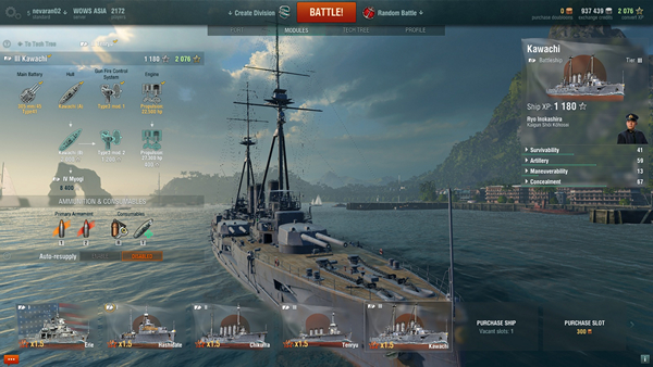 wows51