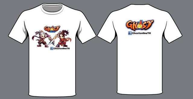 GhostTShirts