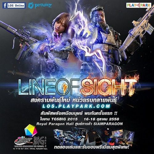 LineofSight