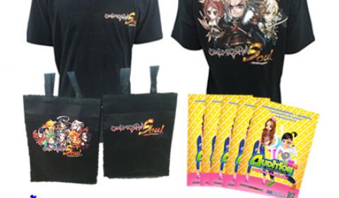 Game-Ded กิจกรรมแจก Gift Set ต้อนรับงาน PLAYPARK Fan Fest ครั้งที่ 6
