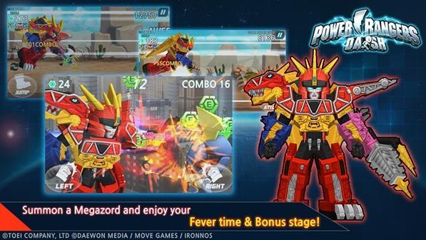 PowerRangerDash4