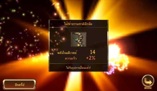 Screen Shot 10-12-15 at 09.01 PM 002