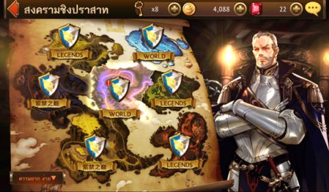Seven Knights: ระบบกิลด์ก็สำคัญนะ รู้ยัง?
