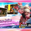 Soulblade เกมแนวแอคชั่น 2D Side-scrolling เปิดให้บริการช่วง CB 5 – 8 ต.ค. นี้