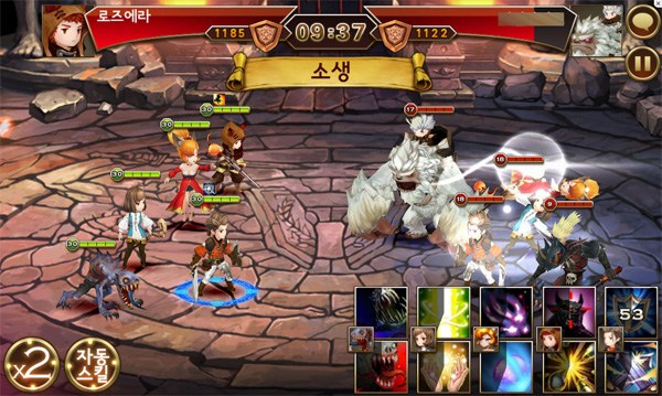 7-knights-screen-3