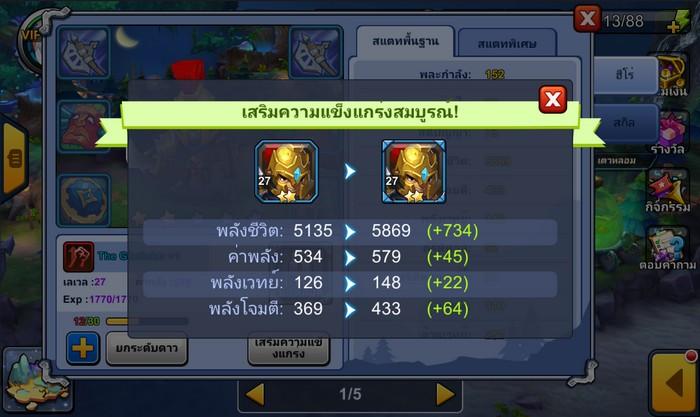 71158_lh_015