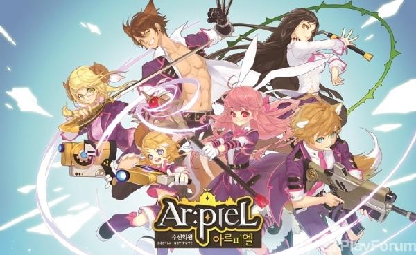 Arpiel-11-11-2015-003