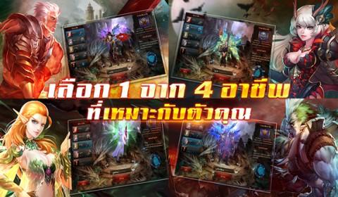 Dragon & Elf เผยข้อมูลอาชีพทั้ง 4 ก่อนเปิดให้บริการเดือนนี้!!