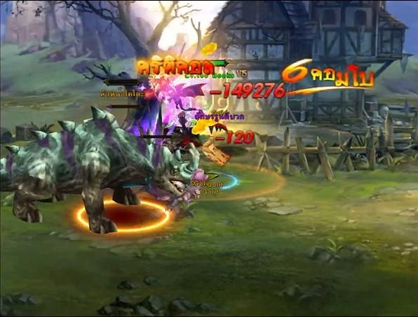 DragonElf2