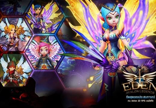 EDEN Avalon Legends เกมใหม่ Action 3D RPG บนมือถือ เปิดเต็มรูปแบบแล้ววันนี้