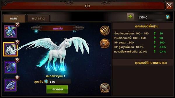 MU-update15