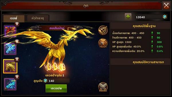 MU-update16