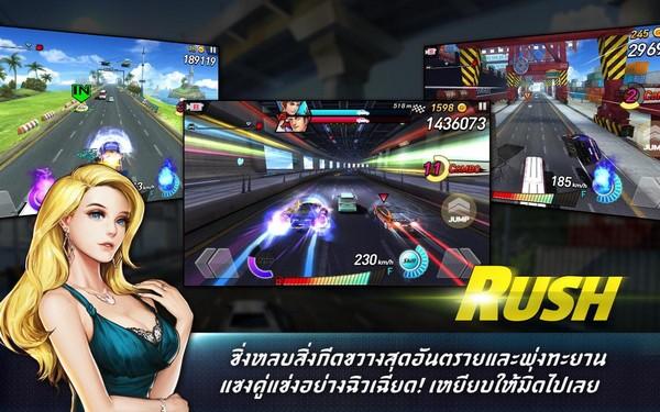 RushKrush2