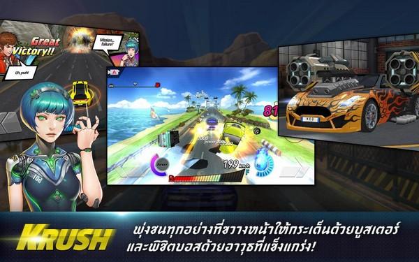 RushKrush3