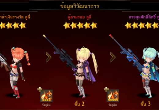 Seven Knights: ฮีโร่สายโจมตี มีดีไม่แพ้สายเวทย์ภาค 2