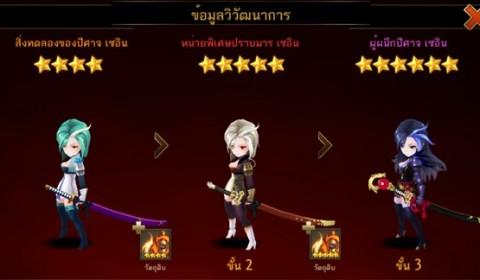 Seven Knights: อัพเดทใหม่สองอัศวินสุดเท่ห์