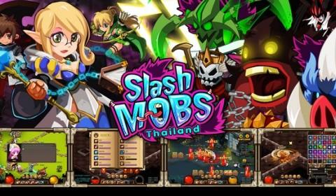 Slash Mobs Thailand เกมเว็บน่ารัก 2.5D Act-RPG มาใหม่จาก MMOG.ASIA