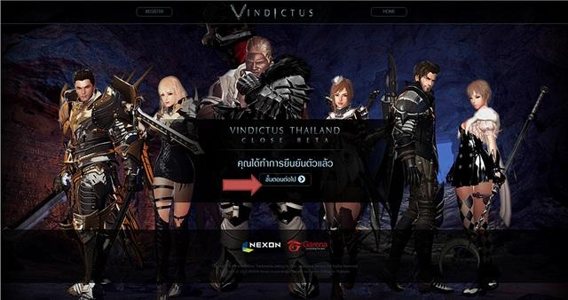 VindictusTh8