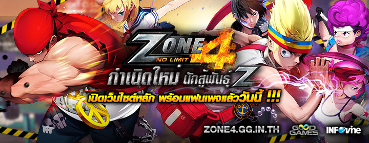 Zone4gg