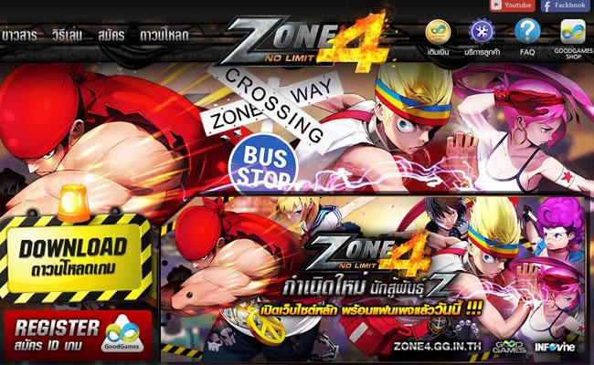 Zone4gg1