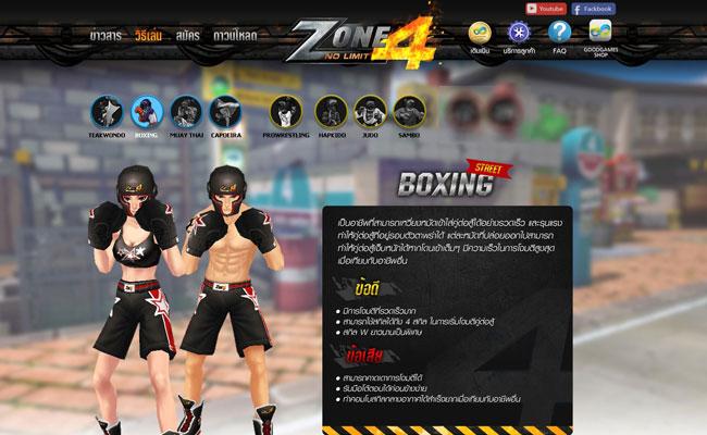 Zone4gg3
