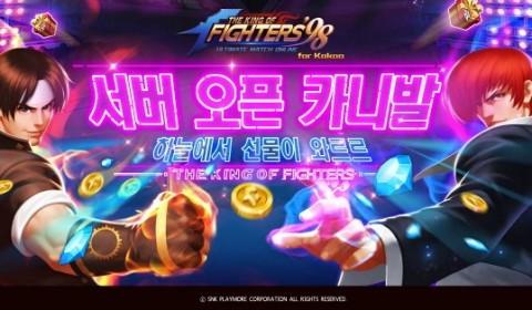 Kakao อัพเดท The King of Fighters '98 เป็น Ultimate Match!!