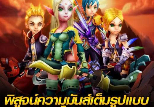 EDEN Avalon legends พิสูจน์ความมันส์เต็มรูปแบบ พร้อม ภาษาไทย ในเกมได้แล้ววันนี้