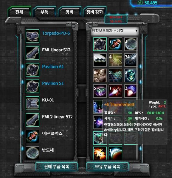 Cosmic online 7-12-15-004