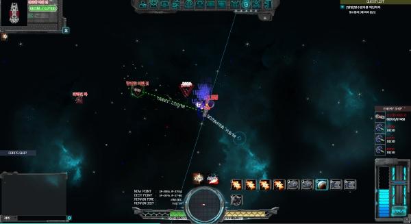 Cosmic online 7-12-15-005