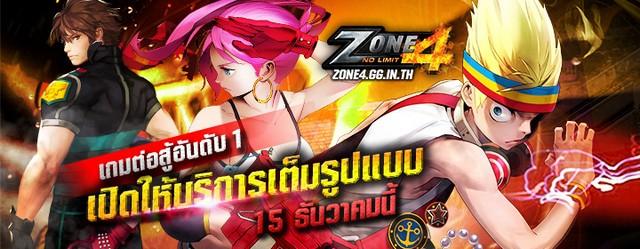 Zone4Ob