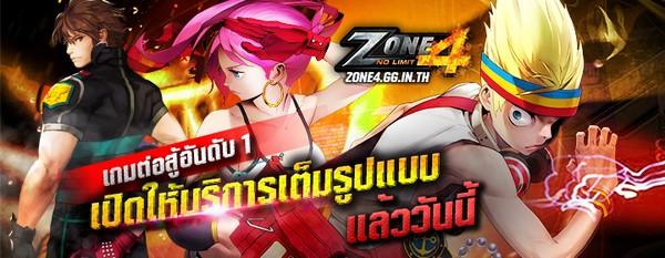 Zone4Ob1