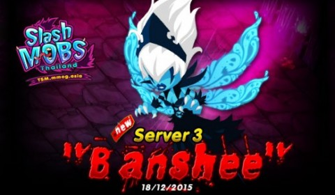 "Slash Mobs Thailand พร้อมเปิด Server 3 ""แบนชี"" พบกัน 18 ธันวาคมนี้"