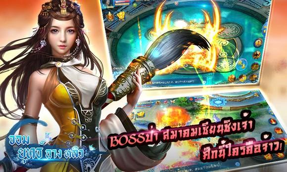 thaixhol1