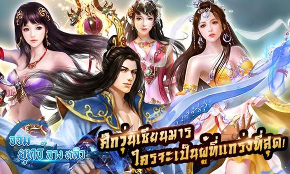 thaixhol2