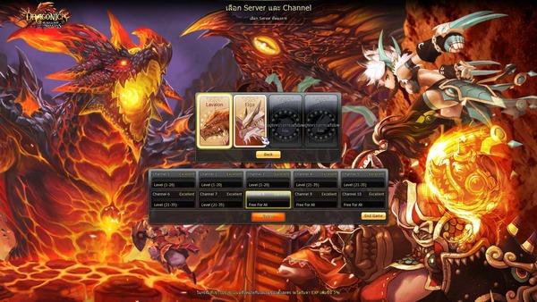 DragonicaLancher1