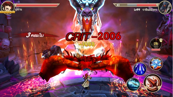 SwordSoul11
