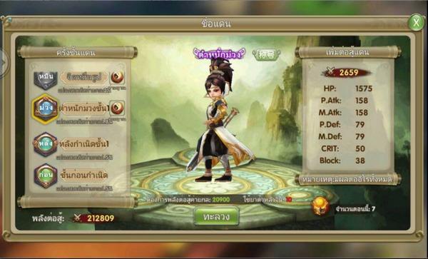 SwordSoul12