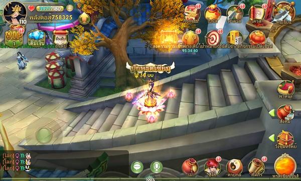 SwordSoul9