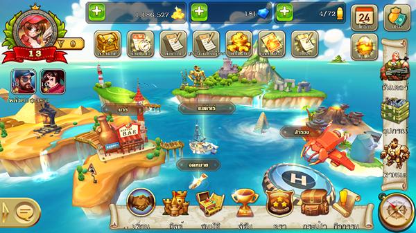 Treasure92