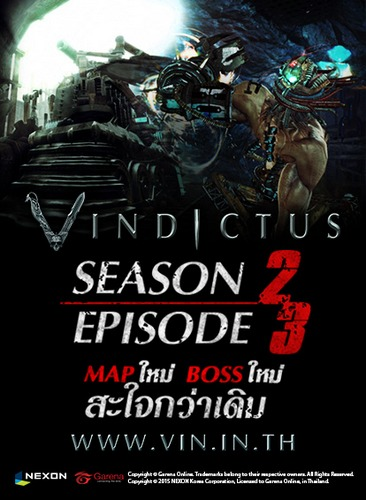 VindictusSS21