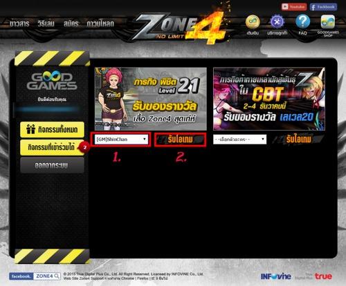 Zone4L7