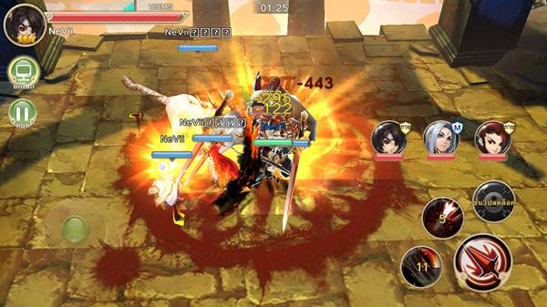 swordsoul34