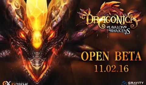 11.02.16 Lavalon จะกลับมา!!!! คืนชีพนักรบ!…สมรภูมิแดนมังกรไฟ Dragonica